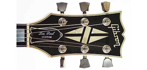 Guitar-Quality